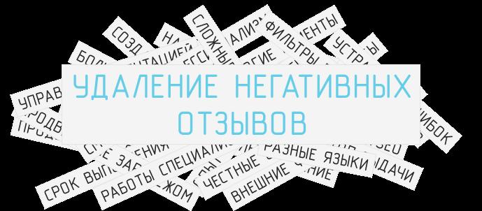 71-ru
