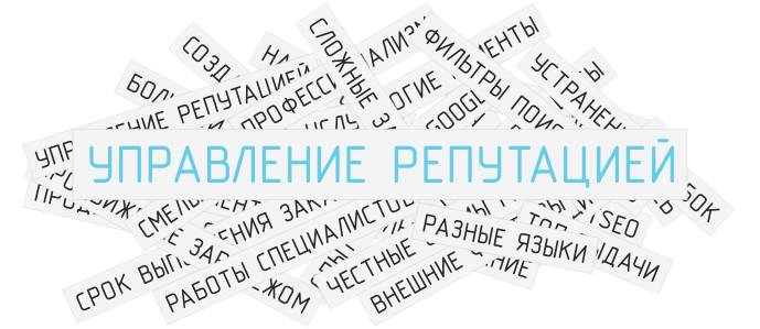 15-ru